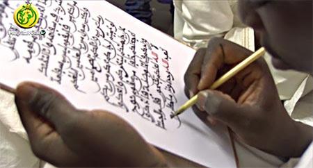 """Résultat de recherche d'images pour """"Saint Coran Cheikhoul Khadim"""""""
