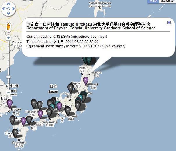 RDTN map