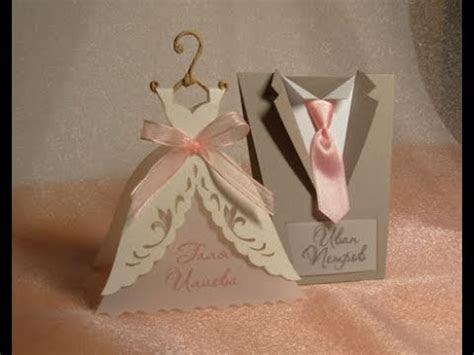 wedding invitation ideas/world best and beautiful wedding
