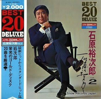 ISHIHARA, YUJIRO best 20 deluxe vol.2