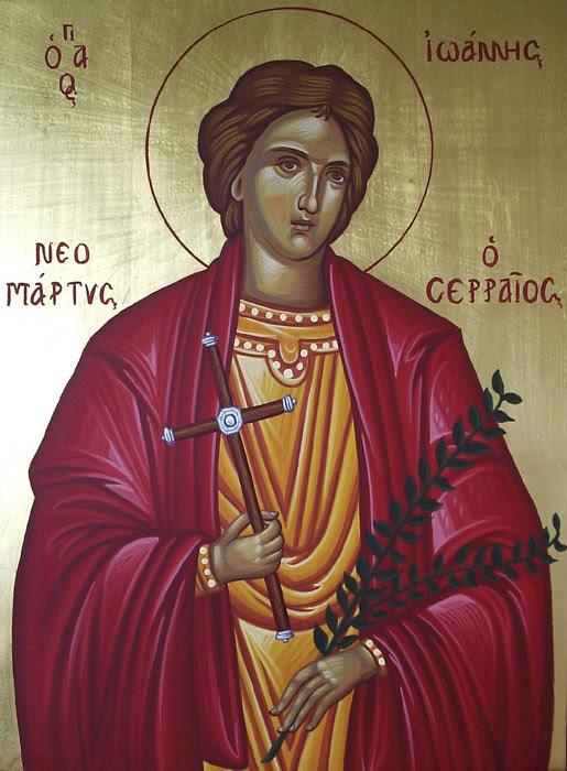 IMG ST. JOHN, New Martyr of Serres
