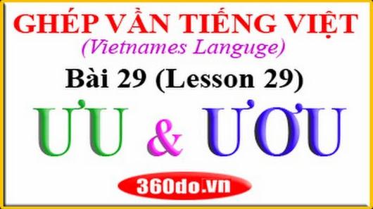 Học Tiếng Việt - Bài 29: ƯU - ƯƠU (Learn Vietnamese with 360do.vn. Lesson  29)
