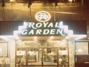 Royal Garden Hotel Beirut