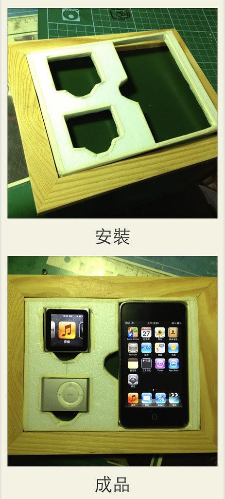 蘋果相框製作 2