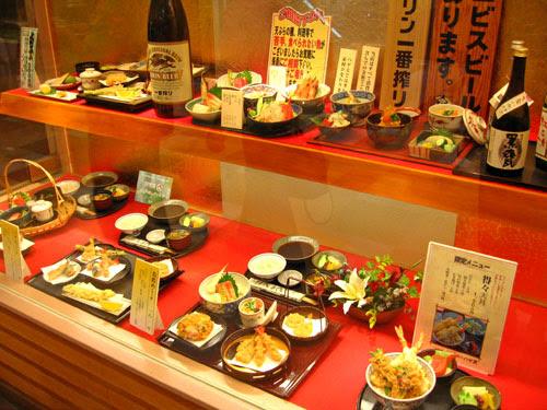 food display 6