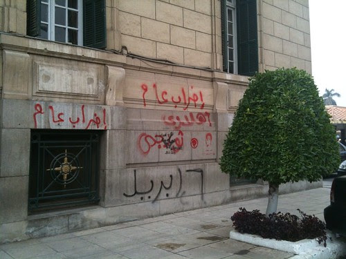 Cairo university graffiti