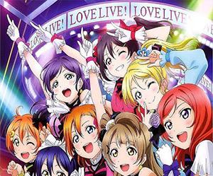 Love Live! The School Idol Movie [Mega]
