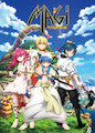 Magi: The Labyrinth of Magic - Season Magi: The Kingdom of Magic