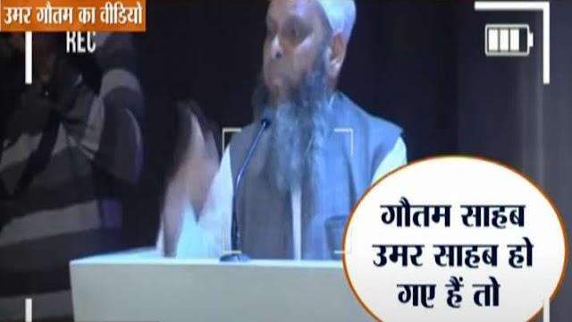 कैसे श्याम प्रताप सिंह बना उमर गौतम, 1000 लोगों के धर्मांतरण पर कबूलनामा!