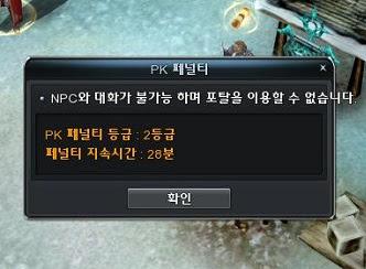 No NPC dialog