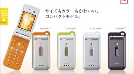 http://mb.softbank.jp/mb/product/3G/model/vodafone_703sh/
