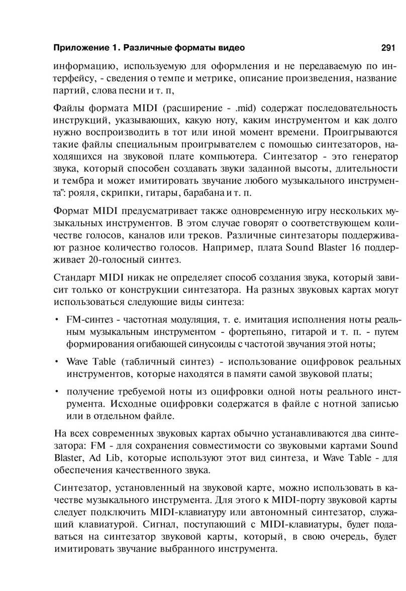 http://redaktori-uroki.3dn.ru/_ph/14/49759333.jpg