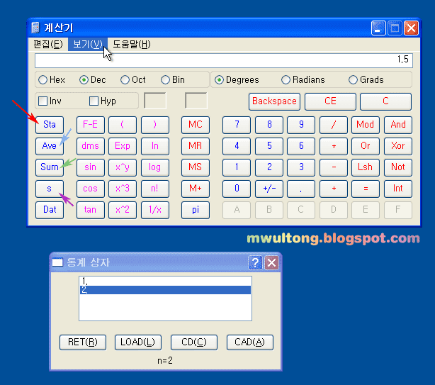 윈도우 계산기