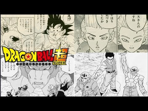 Dragon Ball Super Manga Ch 54 Reddit
