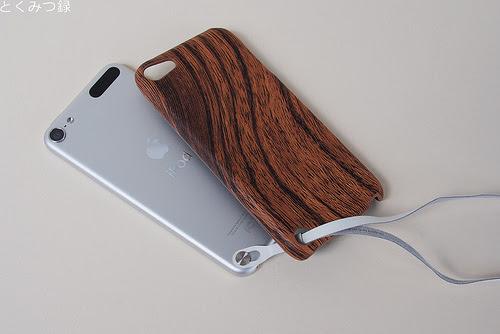 Smartist Apple iPod Touch 5 Wood Brown 【アイポッド タッチ 5 対応 ウッド調 木 ウッド ケース】