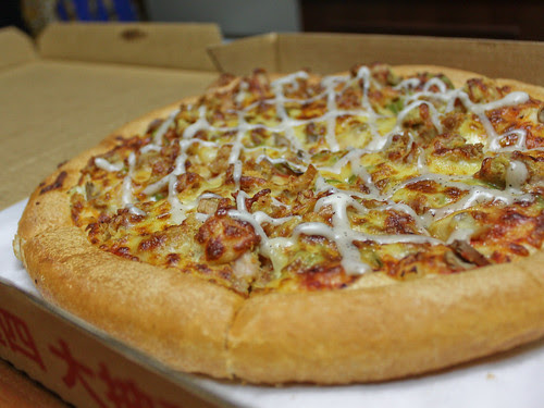 Fried chicken mayo pizza (from Napoli Pizza)