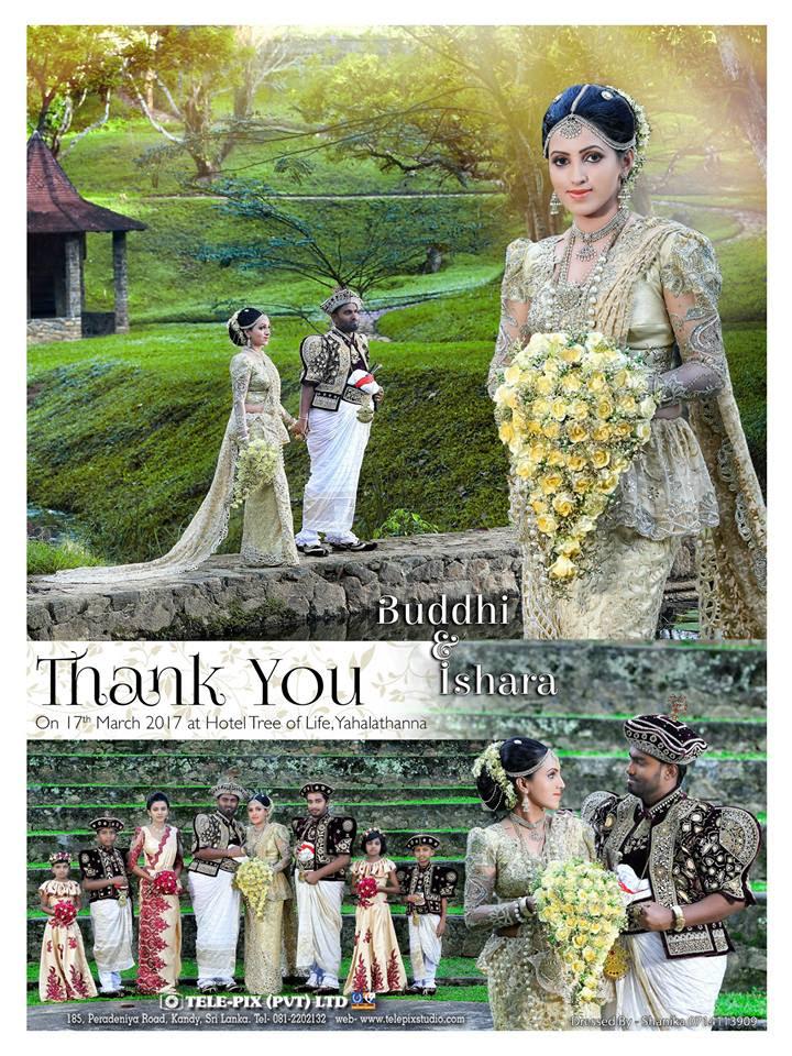 Beautiful Wedding Thank You Cards Sri Lanka