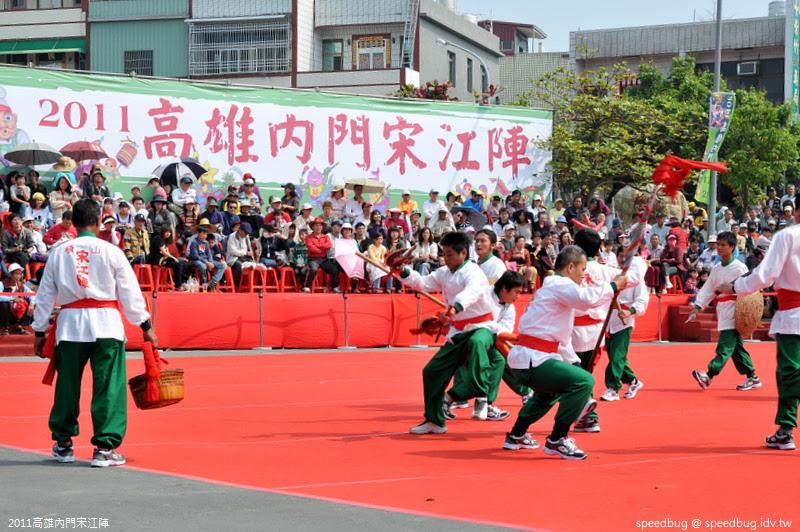 2011高雄內門宋江陣 (24).jpg