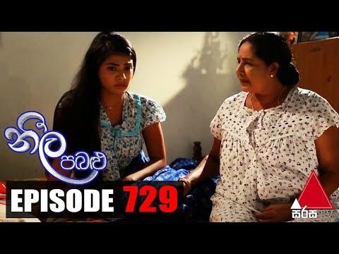 Neela Pabalu - Episode 729