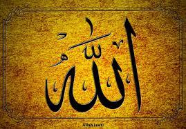Allah (c.c.) Çokça Zikretmek