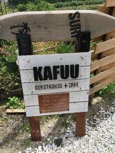 KAFUU01.JPG