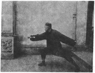 《太極劍》 陳微明 (1928) - photo 26