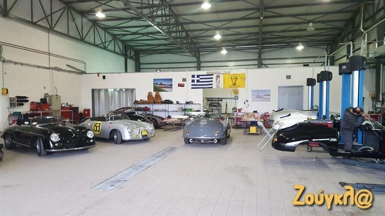 Ο χώρος που στεγάζεται η Replicar Car Hellas...
