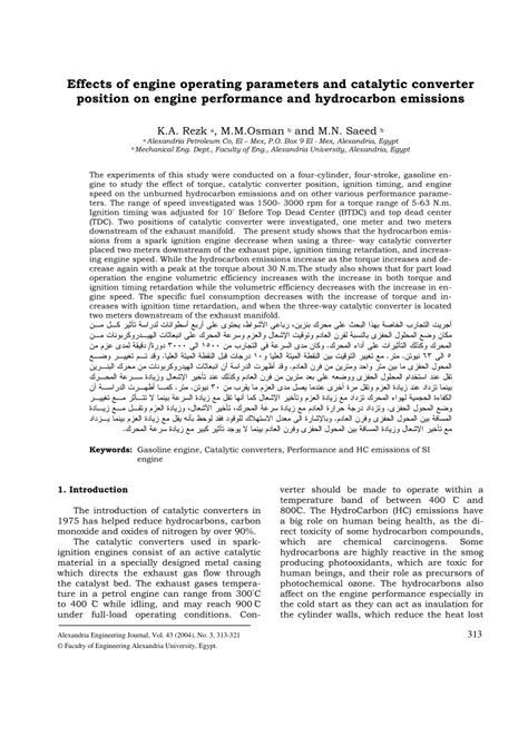 (PDF) Effects of engine operating parameters and catalytic