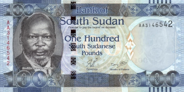 South Sudan 100 Pound