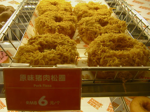 Pork Floss Dunkin' Donuts, Xi'an