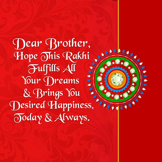 Raksha Bandhan 2015: Wishes and Personalized Voice Greeting Cards