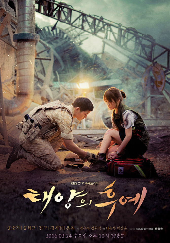 http://vignette1.wikia.nocookie.net/drama/images/f/f8/Descendants_of_the_Sun000.jpg/revision/latest?cb=20160806175643&path-prefix=es