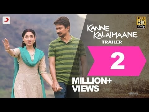 kanne kalaimane Dual lyrics ~ English-tamil