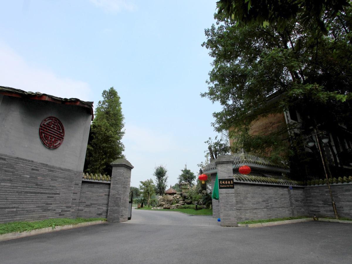 Chengdu Qingchengyuan Hotel Reviews