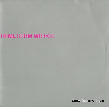 PRIMAL SCREAM war pigs