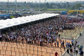 Ingresso Expo