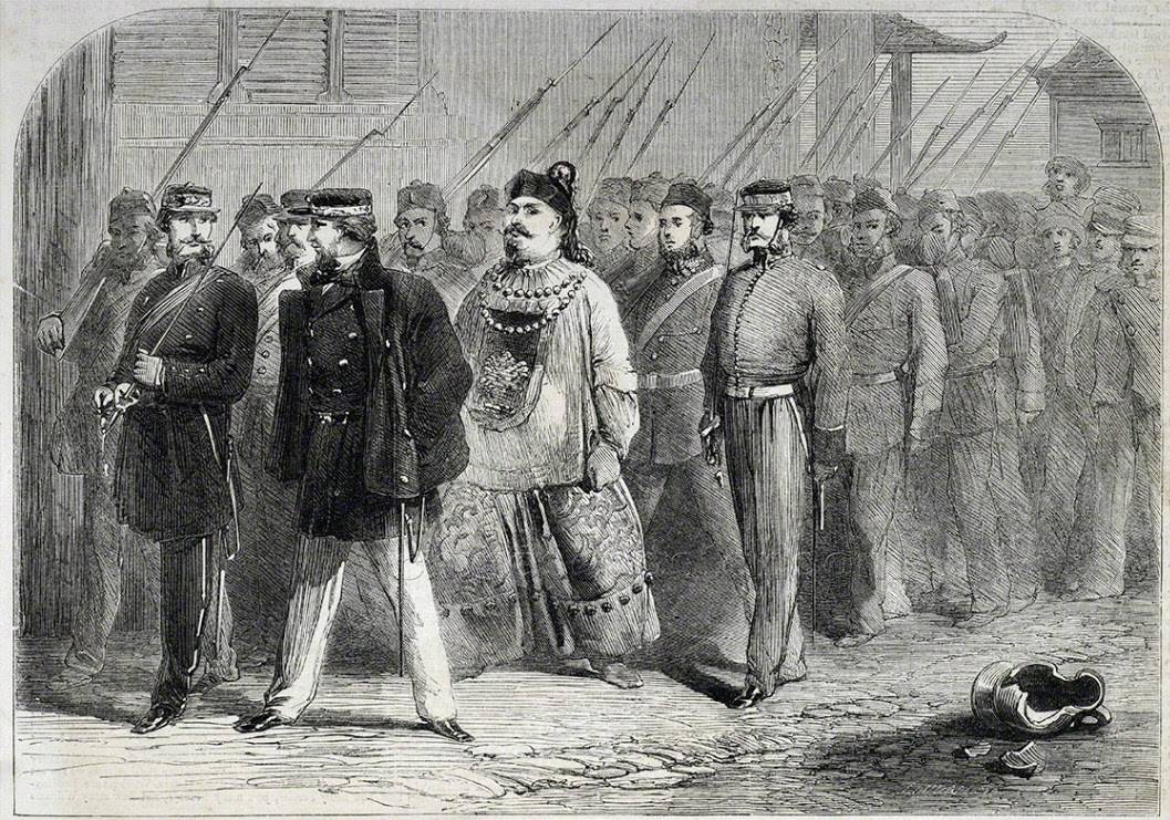 File:1858, Canton Commissioner Yeh Men.jpg