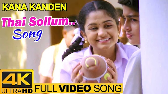 Kana Kanden | Thai Sollum Video Song 4K