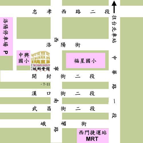 城鄉會館地圖