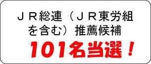 http://www.jreu.or.jp/05international/page26.html