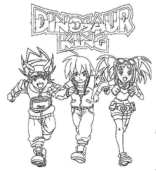 Dibujos Para Colorear Dinosaur King Morning Kids