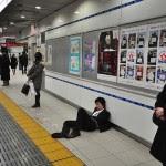japanese_sleeping_47