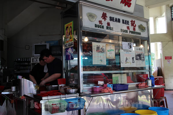 Sean Kee Duck Rice @ Geylang Lorong 35