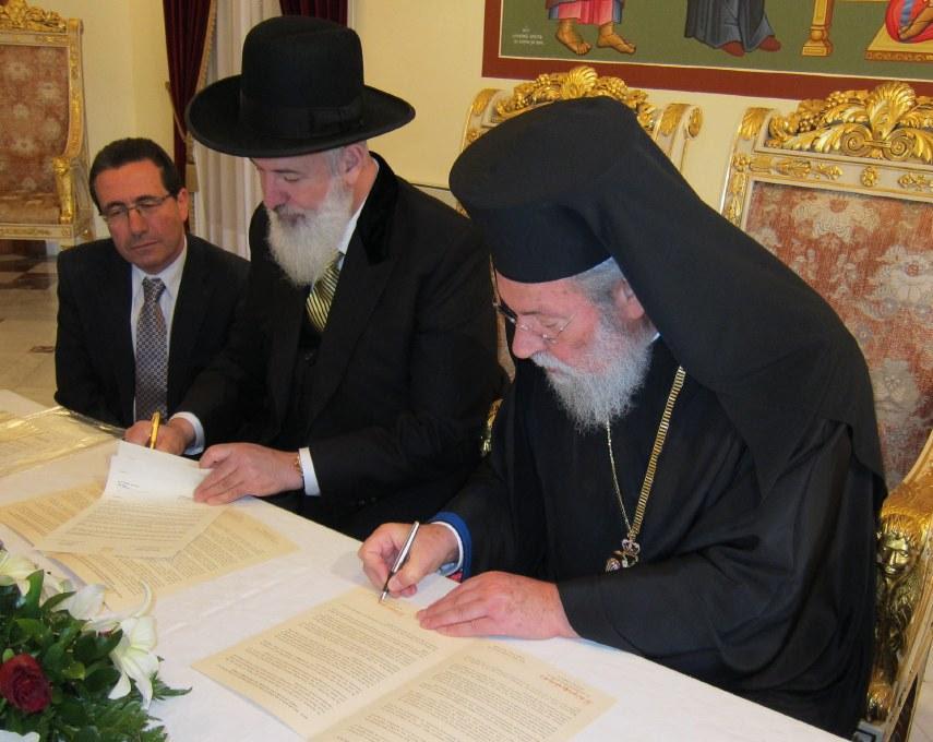 Αποτέλεσμα εικόνας για Ο Αρχιεπίσκοπος Κύπρου υπογράφει