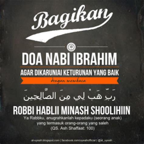 kumpulan dp bbm islami terbaru sport