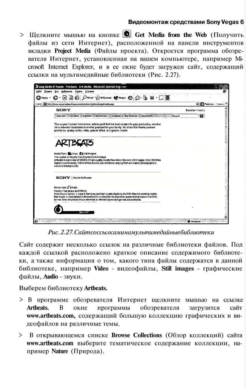http://redaktori-uroki.3dn.ru/_ph/13/56680561.jpg
