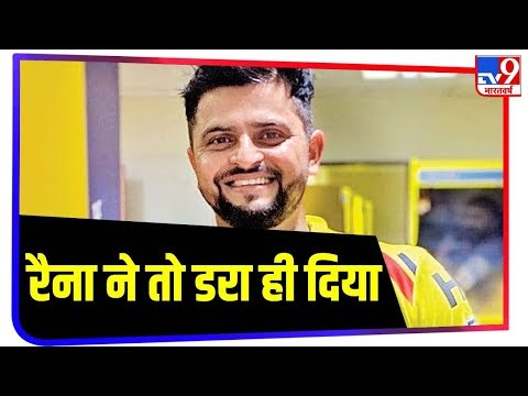 Sports News (Cricket live): Suresh Raina Counting Days to Play in IPL-2020, Special Message to Fans