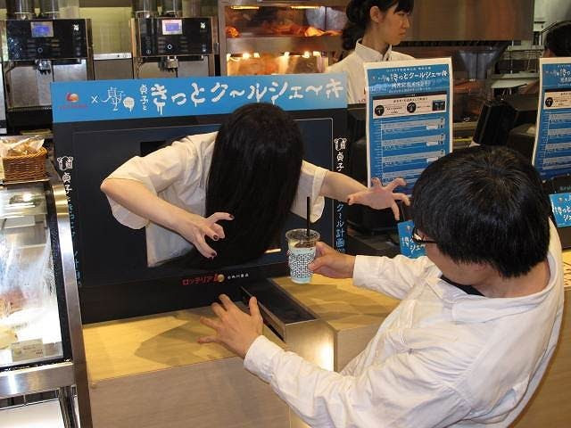 Sadako working a shift at Lotteria
