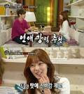 TVXQ Changmin's Dating Experience, 'Date Without the Agency