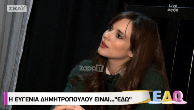 Ευγενία Δημητροπούλου: «Φοβήθηκα! Σταμάτησα στην Ακαδημίας που ήταν κάτι αστυνομικοί…» | Newsit.gr